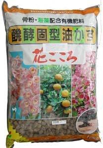 Abono orgánico Hanagokoro mediano 500 gr