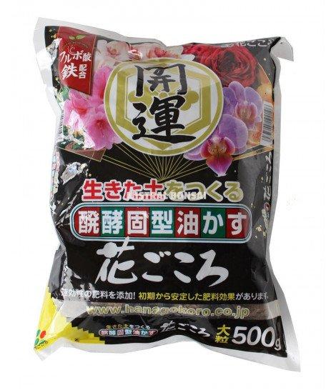 Abono orgánico Hanagokoro grueso 500 gr